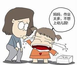 小学生<a href=/jingsi/baike/ target=_blank class=infotextkey>不爱学习</a>怎么办 小学生厌学怎么办
