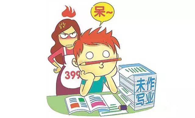 孩子平常作业拖拉,专注力不够怎么办.jpg
