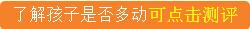 QQ截图20151219130708.jpg