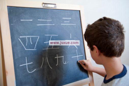 <a href=http://www.jsxue.com/ target=_blank class=infotextkey>注意力训练</a>的十个<a href=http://www.jsxue.com/zhuyili/1365.html target=_blank class=infotextkey>方法</a>