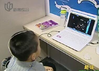 <a href=http://www.jsxue.com/jingsikecheng/128.html target=_blank class=infotextkey>脑电生物反馈</a>疗法