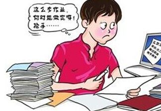 提高学习效率