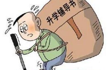 如何正确疏导孩子学习压力的<a href=http://www.jsxue.com/zhuyili/1365.html target=_blank class=infotextkey>方法</a>