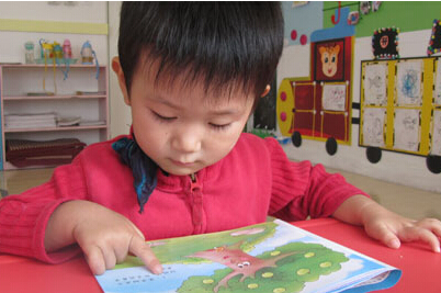 儿童看书的时候注意力不集中怎么办