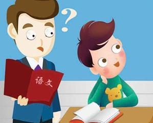 小孩上课注意力不集中是什么原因.jpg